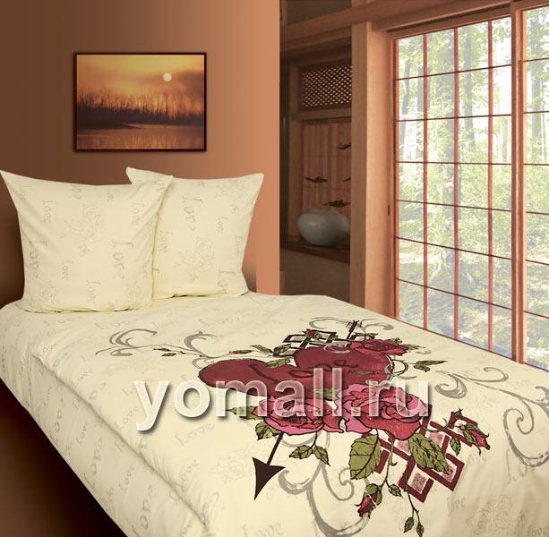 Красивое постельное белье - большая ПРАЗДНИЧНАЯ РАСПРОДАЖА - магазин yomall