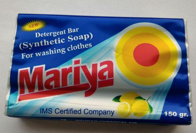 Предлагаем оптом, синтетическое  хозяйственное мыло.