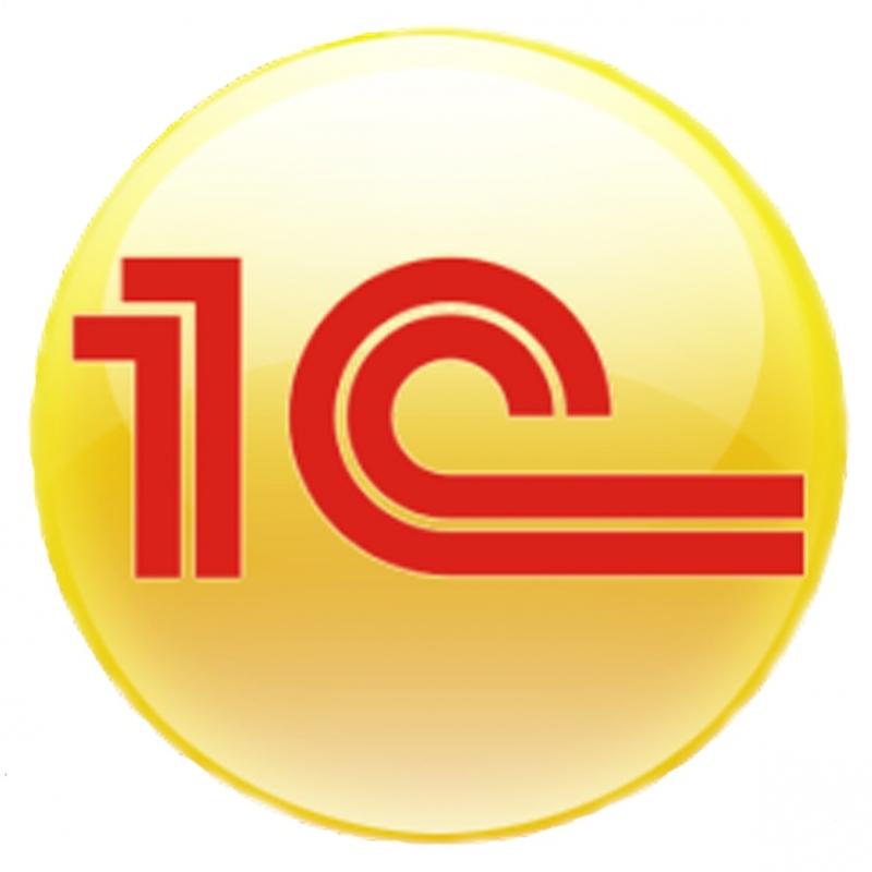 1C разработка, ведение