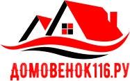 Услуги электрика в Казани