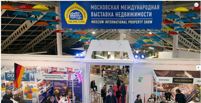 Выставка Property Show  крупнейшая выставка зарубежной недвижимости в России