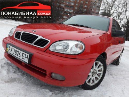 Автовыкуп, дорого и быстро, вся Украина