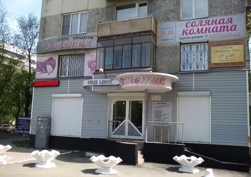 Сдам комнату в Центральном районе города Челябинска