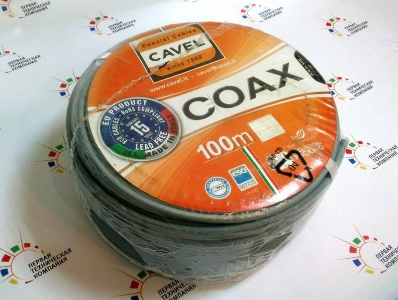 DG113 - антенный коаксиальный кабель, CAVEL, Италия, оригинал
