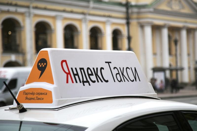 Работа вЯндекс.Такси