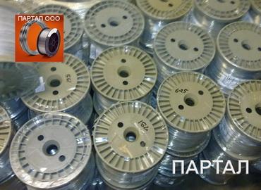 Лента Нихромовая 1,0 х 10 мм марка х15н60, х20н80