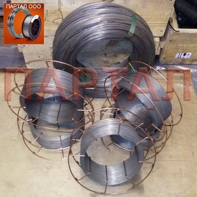 Продаем ПАНЧ 11 диаметр 0,8 мм метрами цена 1 м - 90 руб.