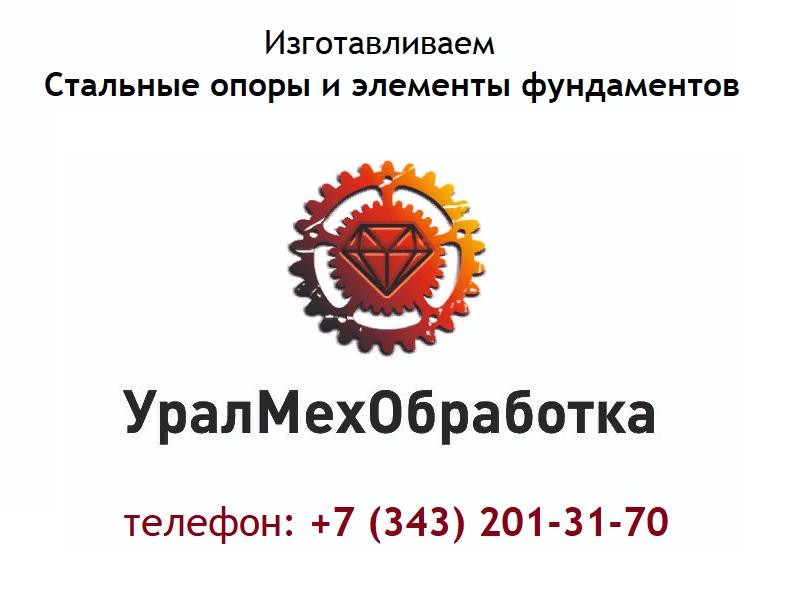 Анкерно-угловые опоры ВЛ 35 кВ