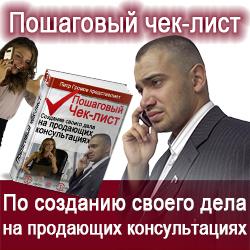 Очень простая модель получения выгоды в рунете