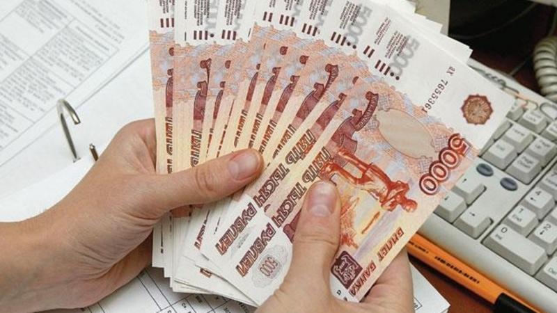 Кредит. Супер предложение для всех должников России.