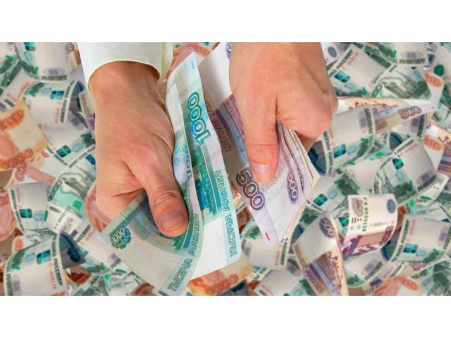 Кредит или Зам выдача всем даже если у вас долги. Суммы от 300 тысяч.
