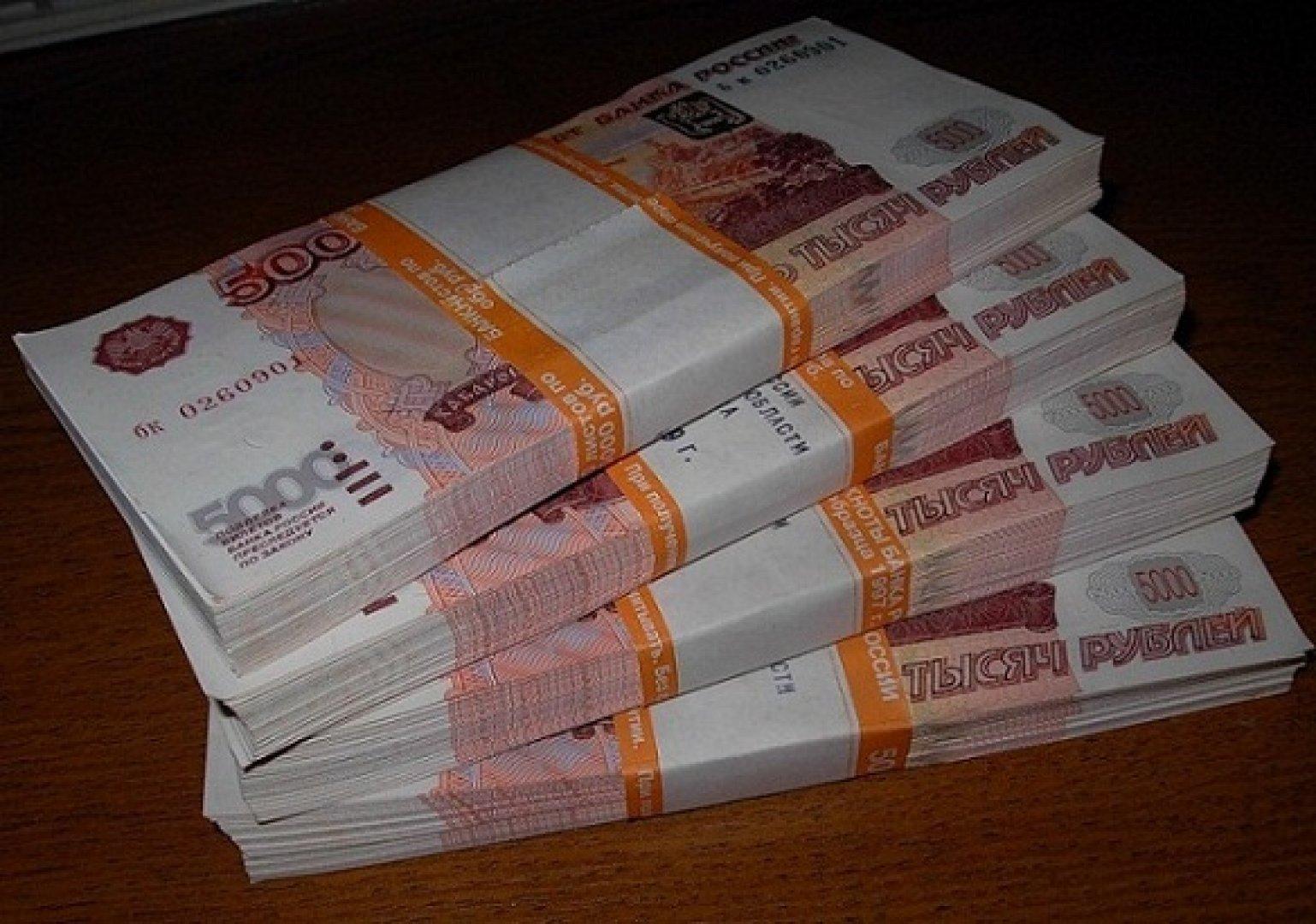 Частный Займ или Кредит в банке должникам всей России.