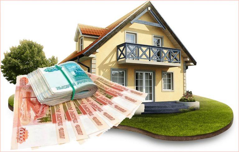 Деньги под залог недвижимости на длительное время